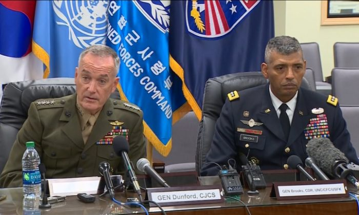 Chairman of U.S. JOINT CHIEFS OF STAFF, JOSEPH DUNFORD, speaking at news conference in Seoul, South Korea on Aug. 14, 2017. (Reuters TV)