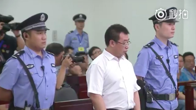 Human rights lawyer Jiang Tianyong on trial at Changsha Intermediate People's Court on Aug. 22, 2017. (Screenshot via Youtube/China Hot Video)