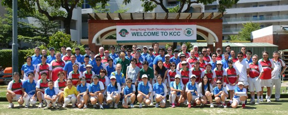 36 youngsters from the age of 10 to 22 years old played against experienced bowlers from Kowloon Cricket Club last Saturday, Aug 19, 2017, to kick-start the Bowls Academy Programme, an initiative from the Hong Kong Lawn Bowls Association to try boosting the number of young bowlers in Hong Kong.. (Stephanie Worth)
