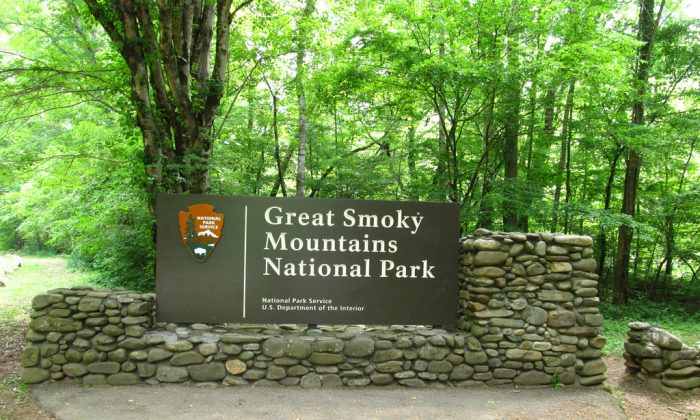 Great Smoky Mountains National Park entrance. (Ken Lund|Flickr|CC BY-SA 2.0)