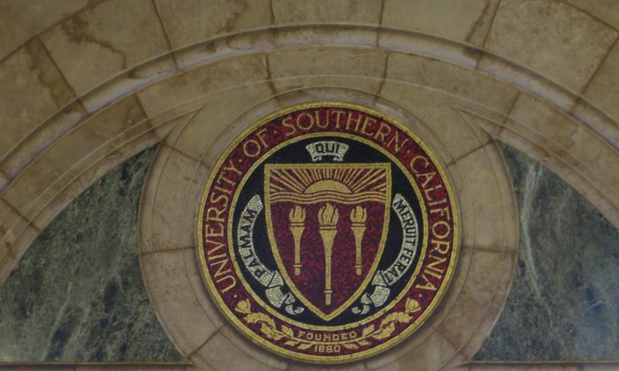 """(""""University of Southern California (USC), Los Angeles, California"""" by Ken Lund/Flickr I CC BY-SA 2.0)"""