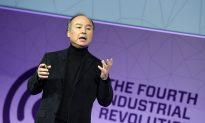 SoftBank's Massive $100 Billion Vision Fund Throws Its Weight Around