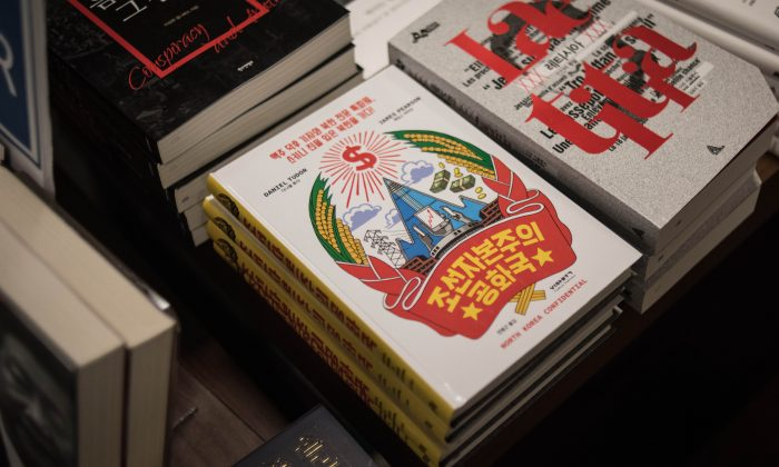 A Korean edition of the book 'North Korea Confidential' is displayed in a bookstore in Seoul on August 31, 2017. (STR/AFP/Getty Images)