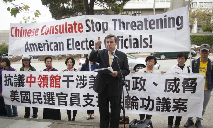 Senator Anderson speaks in front of the Chinese consulate in San Francisco during a rally to protest the Chinese regime's interference in California's legislature, on Sept 8, 2017 (Lear Zhou/Epoch Times)