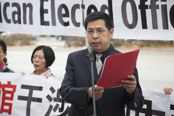 Activities coordinator, Alan Huang speaks in front of the Chinese consulate in San Francisco during a rally to protest the Chinese regime's interference in California's legislature, on Sept 8, 2017 (Lear Zhou/Epoch Times)