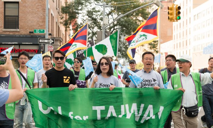 Three legislators of Taiwan, Hsu Yung-ming, Yu Wan-ju, and Chang Hung-lu led the march to United Nations Headquarters during the Sept. 16 'Keep Taiwan Free' march. Hundreds of activists held a rally in New York City on Saturday afternoon to protest Taiwan's exclusion from the United Nations. (Paul Huang/The Epoch Times)