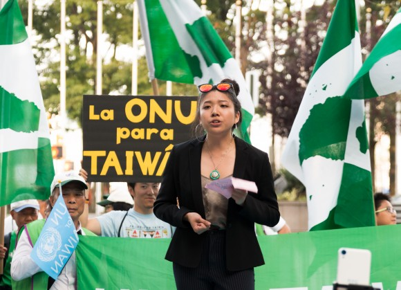 June Lin, one of the young Taiwanese Americans during the Sept. 16 'Keep Taiwan Free' march, gave a speech at the Dag Hammarskjold Plaza next to the UN Headquarters. (Paul Huang/The Epoch Times)