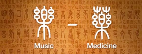 (Courtesy of Shen Yun Performing Arts)