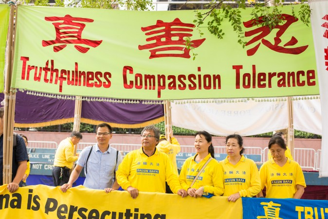 Falun Gong practitioners hold banners and perform exercises to raise awareness about the persecution inside China that is now in its 18th year at the Dag Hammarskjold Plaza near the United Nations headquarters in New York on Sept. 19, 2017. (Benjamin Chasteen/The Epoch Times)