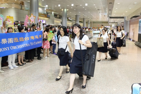 Members of Shen Yun Symphony Orchestra arrive at the Taoyuan International Airport Sept. 19, 2017. (Lin Shih-chieh/The Epoch Times)
