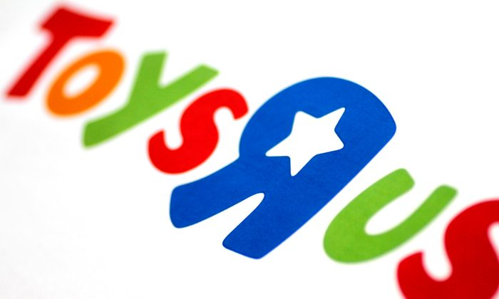 The Toys R Us logo is seen in this illustration photo September 19, 2017.   (Reuters/Thomas White/Illustration)