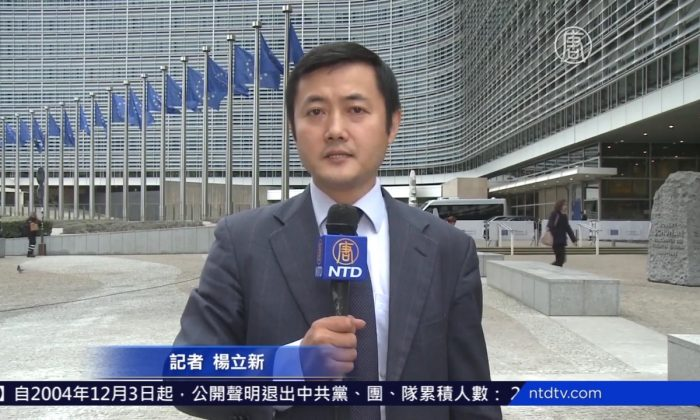 Lixin Yang, reporting from the European Union headquarters in Brussels, Belgium. Yang has been blocked from covering the United Nations General Assembly, possibly due to interference from the Chinese regime, says his employer, NTD Television. (Screenshot via NTD)