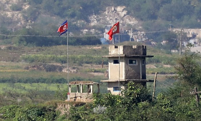 A North Korean military check point is seen from an observation post in Panmunjom, South Korea, on Sept. 28, 2017. (Chung Sung-Jun/Getty Images)