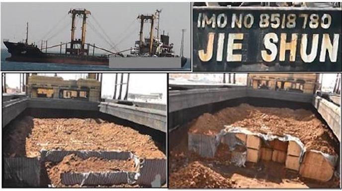 Pictures of the Jie Shun included in a February United Nations report reveal how it attempted to hide its cargo under iron ore. (United Nations Security Council)