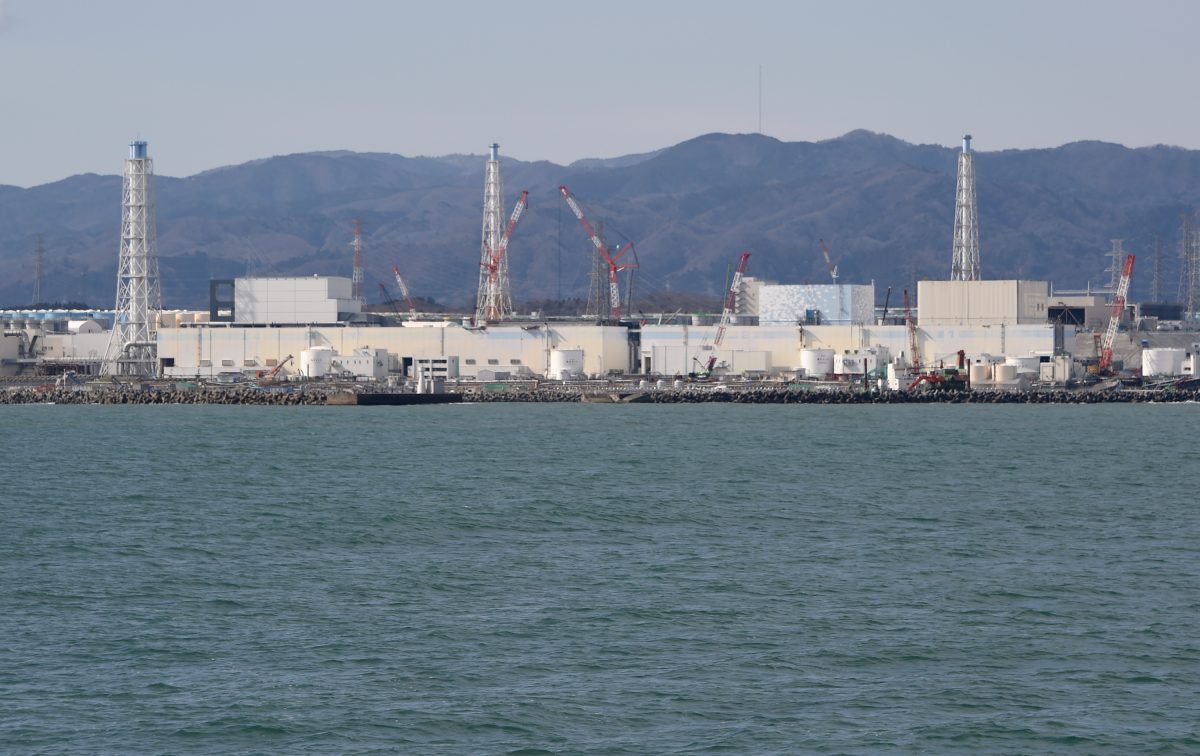 'Only Option': Japan May Dump Fukushima Nuclear Plant Water Into Pacific Ocean