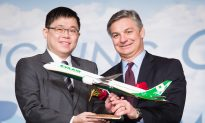 Taiwan Soon to Have a 3rd Major Airline Entering the Competitive Asian Skies
