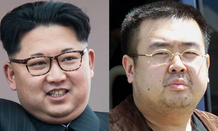 Current North Korean leader Kim Jong-Un and his now-dead half-brother Kim Jong-Nam, both sons of late-North Korean leader Kim Jong-Il. Jon (Ed Jones/Toshifumi Kitamura/AFP/Getty Images)