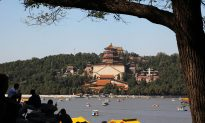Tourists Visiting China, Beware: The Party is Preparing 'Red Tourism'