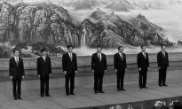 Chinese Regime's Most Powerful Men Take Trip to Shanghai, Sending  Signals to Political Enemies