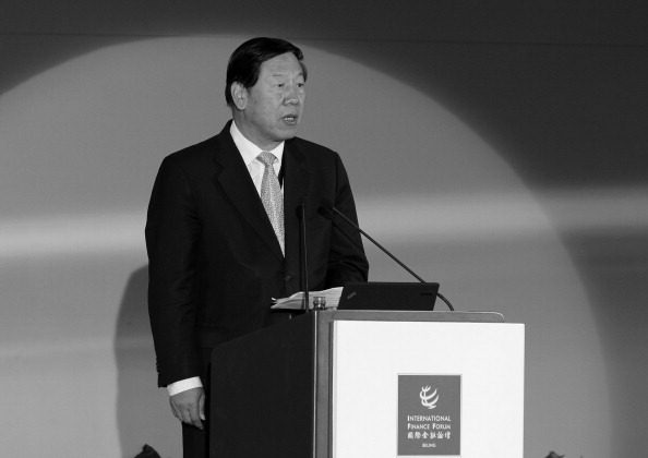 Dai Xianglong, Chairman of China's National Council of Social Security Fund, speaks during the International Finance Forum (IFF) 2011 Annual Conference at China World Trade Center Tower 3 on Nov. 9, 2011 in Beijing. (VCG/VCG via Getty Images)