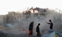 Saudi Arabia Launches Attack on Yemen Ministry of Defense