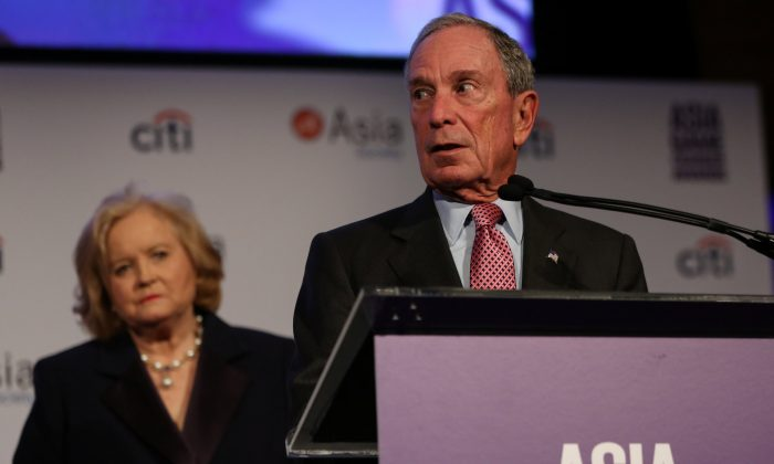 Former Mayor of New York City Michael Bloomberg gives a speech during the 2017 Asia Game Changer Awards and Gala Dinner in Manhattan, New York, U.S. November 1, 2017. (REUTERS/Amr Alfiky)