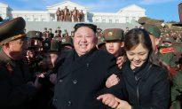 Here Is How Many Children Kim Jong Un Has