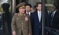 North Korea's Most Powerful General Subjected to 'Unknown Punishment'