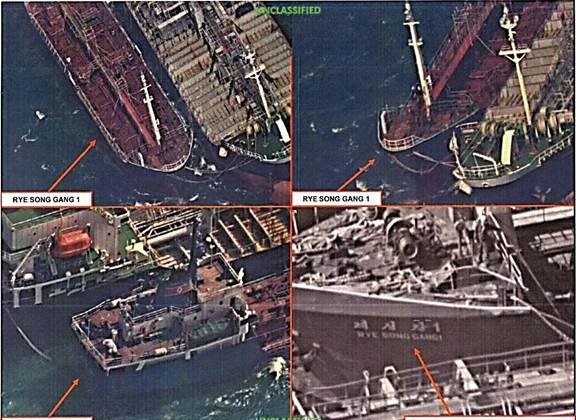 These images taken on Oct. 19, 2017, depict an attempt by Korea Kumbyol Trading Company's vessel RYE SONG GANG 1 to conduct a ship-to-ship transfer, possibly of oil, in an effort to evade sanctions. (U.S. Treasury Department)