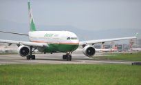 Flight Hit With Severe Turbulence Leaves 11 People Injured