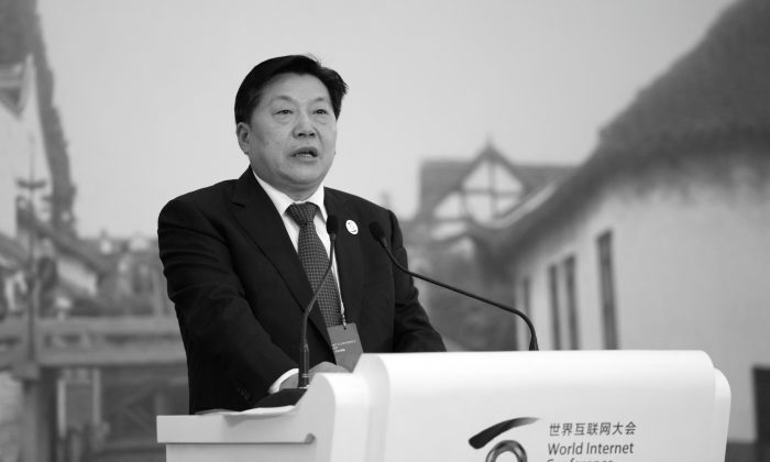 Lu Wei, former head of China's Cyberspace Administration, speaking at the opening ceremony of the World Internet Conference in Wuzhen, in eastern China's Zhejiang Province on November 19, 2014. (Johannes Eisele/AFP Photo/Getty Images)