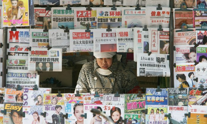Beijing intends to prohibit private capital from entering the news services industry
