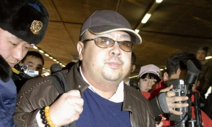 Kim Jong Nam arrives at Beijing airport in Beijing, China, in this photo taken by Kyodo Feb. 11, 2007. (Kyodo/via Reuters/File Photo)