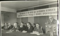 The Bulgarian Novelist Who Challenged Communist Dogma