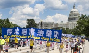 Human Rights Lawyers in China Defend Hundreds of Falun Gong Practitioners This Year