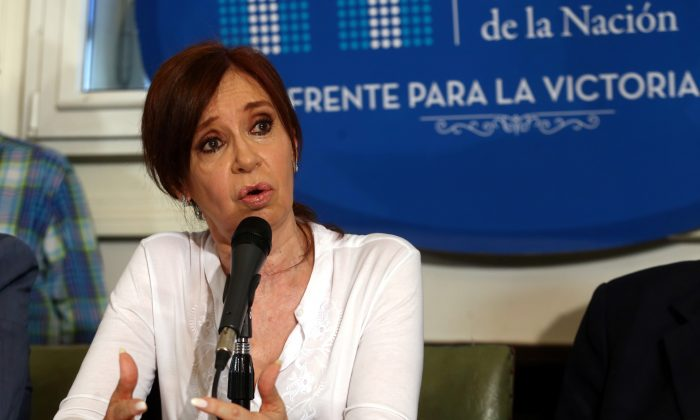Former Argentine President and Senator Cristina Fernandez de Kirchner speaks during a news conference at the Congress in Buenos Aires, Dec. 7, 2017. (Reuters/Marcos Brindicci)