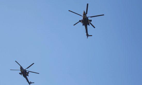 Iraqi Army Helicopter Crash Kills Five: Military Statement