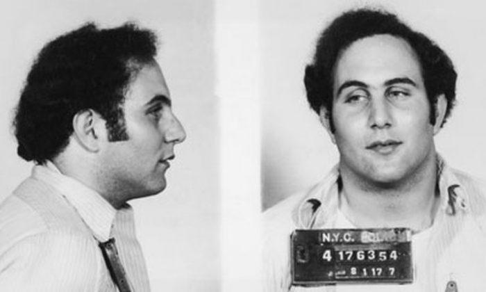 Mug shot of David Berkowitz taken Aug. 11, 1977. (New York City Police Department)