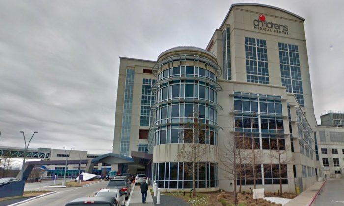Children's Medical Center Dallas, where Kaylene Bowen-Wright brought her son Christopher Bowen, claiming he had a seizure. (Screenshot via Google Maps)