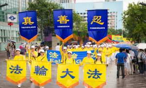 Taiwanese Government Forbids Chinese Officials Involved in Persecution of Falun Gong from Entering Taiwan