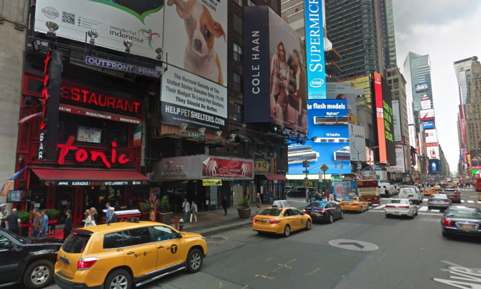 A screenshot shows 7th Avenue near Times Square in New York, including the sports bar, Tonic. (Screenshot/GoogleMaps)