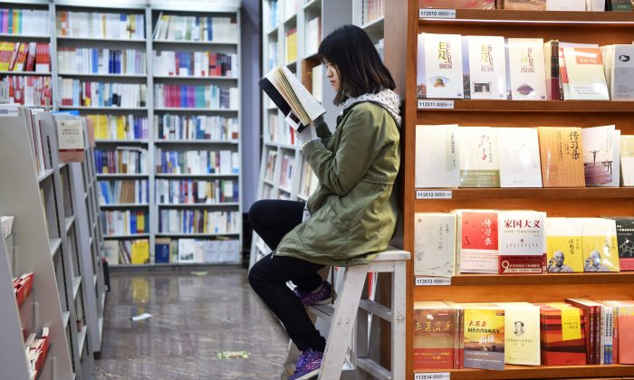 A woman reading a book at a bookstore in Beijing on Nov. 7, 2017.