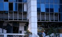 Explosion Outside Athens Court Shatters Windows, No Injuries
