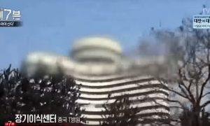 South Korean TV Documentary Confirms Organ Harvesting Still Occurring in China