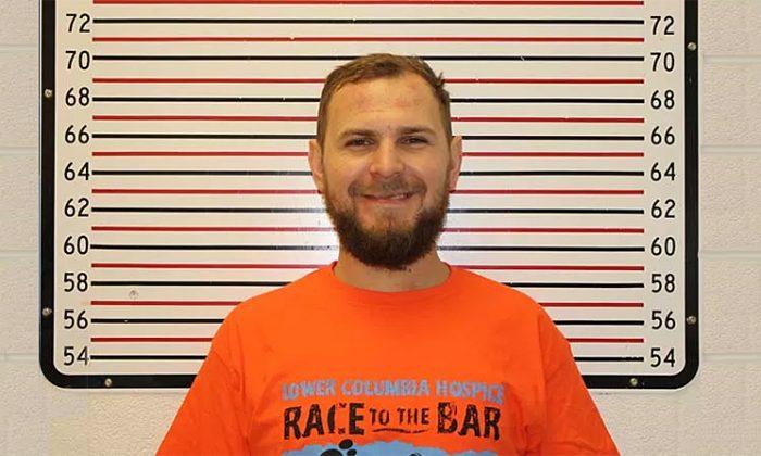 Timofey Erofeeff's booking photo. (Clatsop County Jail)