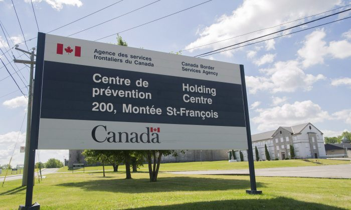 A Canada Border Services Agency immigrant holding centre in Laval, Que. Ottawa's blueprint for a new CBSA watchdog is being greeted warily by those who want a stronger review of CBSA officer conduct and how complaints are handled. (The Canadian Press/Graham Hughes)