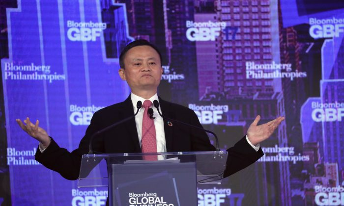 Jack Ma, founder of Alibaba, speaks at the Bloomberg Global Business Forum  in New York City on Sept. 20, 2017. (John Moore/Getty Images)