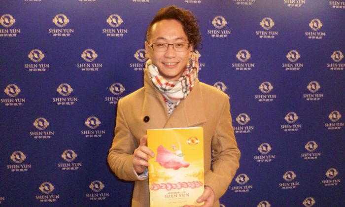 'Everything is beautiful,' Photographer Says of Shen Yun