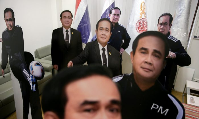 Cardboard cut-outs of Thailand's Prime Minister Prayuth Chan-ocha are pictured at Government House in Bangkok, Thailand, Jan. 9, 2018. (Reuters/Athit Perawongmetha)