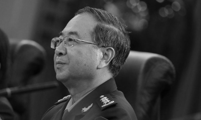 Top general Fang Fenghui attends a meeting at the Bayi Building in Beijing on August 15, 2017. (Thomas Peter/AFP/Getty Images)